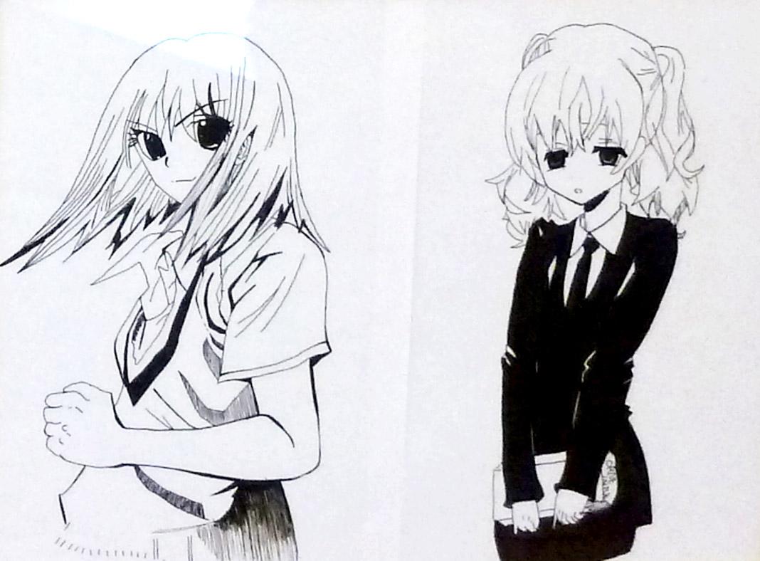 Dessin manga d s 13 ans ma 18h ares - Dessin manga image ...